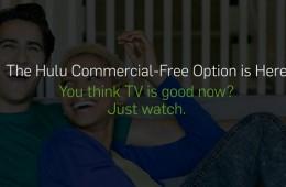 Hulu - Engar auglýsingar